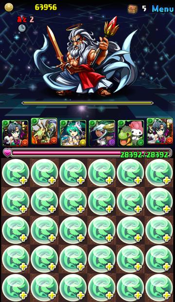 kamigami_23_02.png