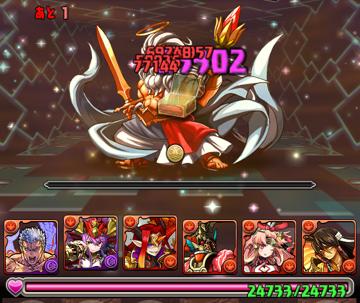 kamigami_28_01.png