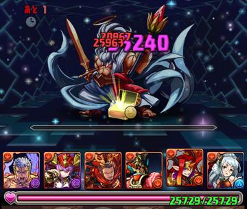 kamigami_28_05.png