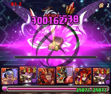 kamigami_28_06.png