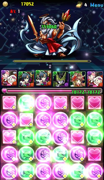 kamigami_29_01.png