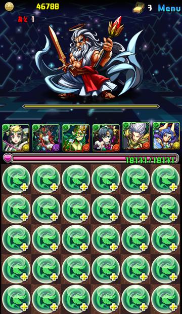 kamigami_34_01.png