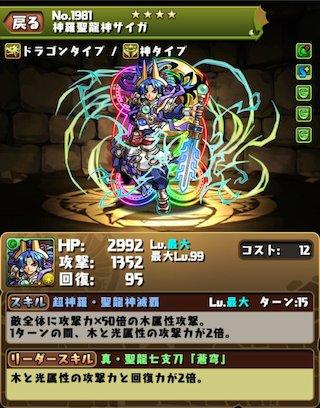 kamigami_35_03.jpg