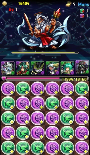 kamigami_36_01.png