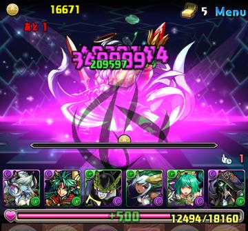 kamigami_36_02.png