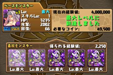 kamigami_37_01.png