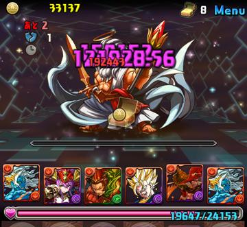 kamigami_38_01.png