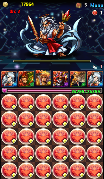 kamigami_39_03.png