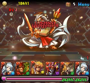 kamigami_39_04.png
