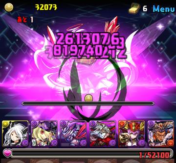 kamigami_42_01.png