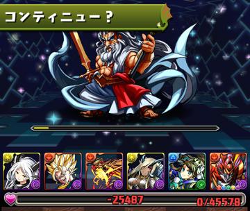 kamigami_42_04.png