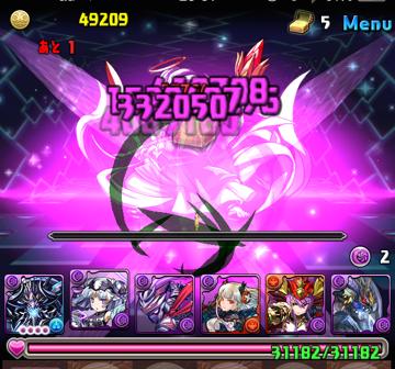 kamigami_43_02.png