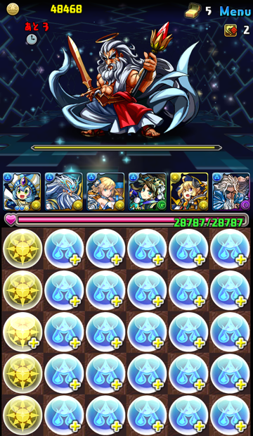 kamigami_46_01.png