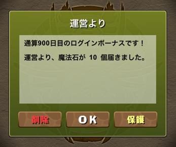 start_01.png