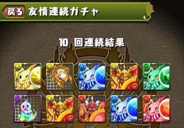 yujyo_02.png