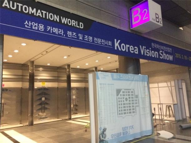 韓国へ行ってきました