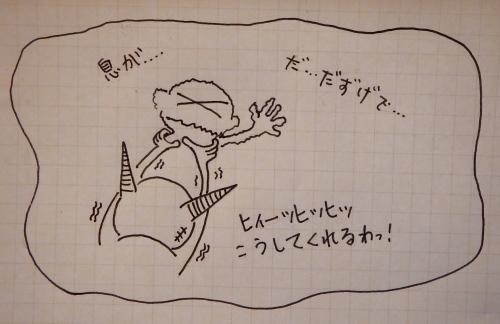 回想メモ4-04