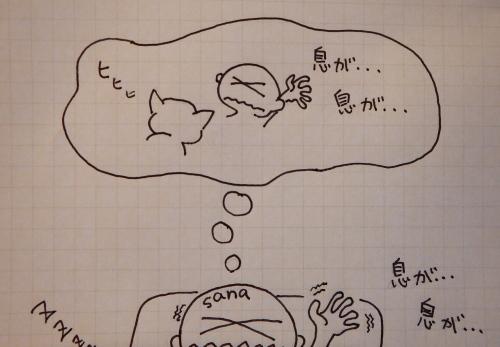 回想メモ4-05