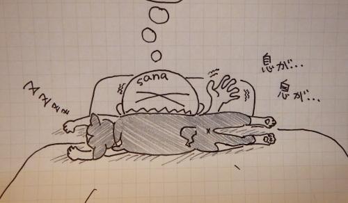 回想メモ4-06