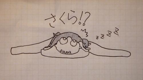 回想メモ4-07