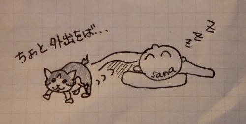 回想メモ4-08