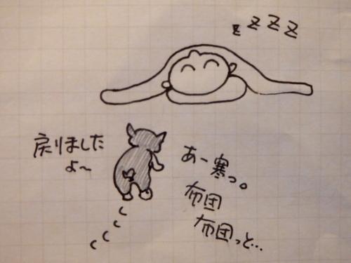 回想メモ4-09