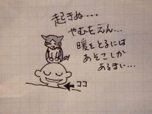 回想メモ4-11