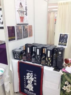 日本酒フェア4