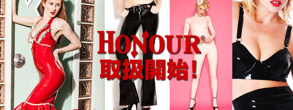 honour.jpg
