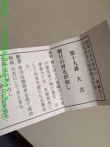 fukuoka20145.jpg