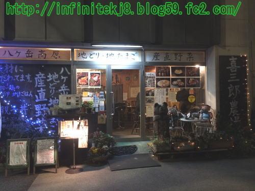 kisaburo1.jpg