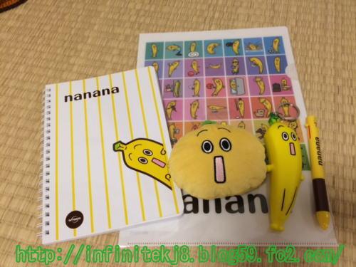 nananagoods1.jpg