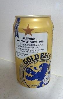 ゴールドベルグ2