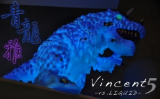 vincent-5th-blue-gid-image.jpg