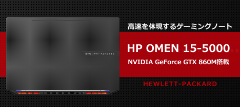 HP OMEN Gaming Laptop_141217_02b
