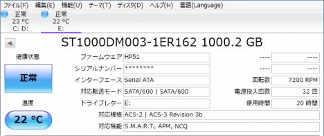 700-560jp_SSD_HDD 1TB_s