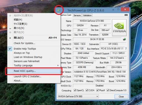 810-480jp_GPU-Z_ASIC quality_01s2