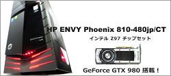250_HP ENVY Phoniex 810-480jp_レビュー_02a