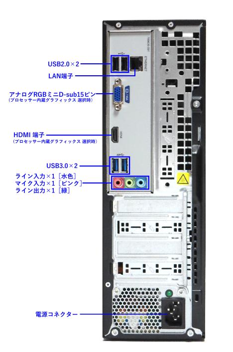 400-520jp_側面_背面インターフェース