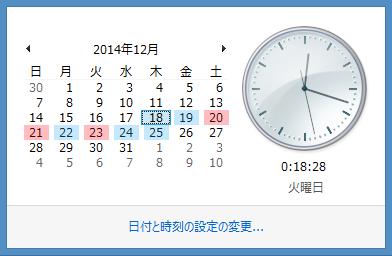 日本HPのパソコンを注文してから商品到着までの流れ_01