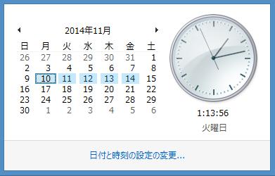 日本HPのパソコンを注文してから商品到着までの流れ_x2_01