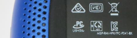 200-020jp_リサイクルマーク
