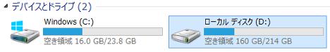 200-020jp_SSD増設_s