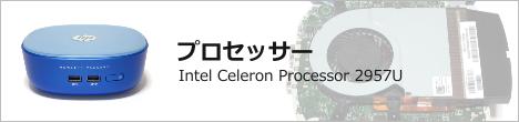 468x110_200-020jp_プロセッサー_01