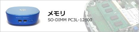 468x110_200-020jp_メモリ_01