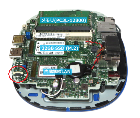 200-020jp_内部_PCパーツ名称_SATA端子_2