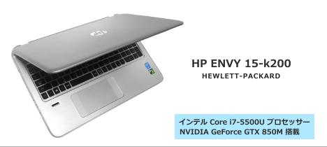 468x210_HP ENVY 15-k200_外観_内部_01