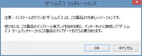 ジェネレーションズ メッセージ_OK