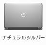 HP Pavilion 15-ab000パフォーマンスモデルのカラー_b