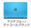 HP Pavilion 15-p256TX パフォーマンスモデル(ブルー)